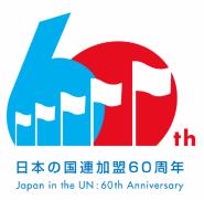 60th_UN